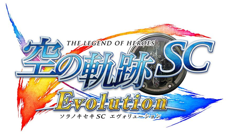 thelegendofheroes second chapter evolution